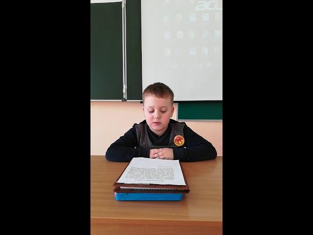Изображение предпросмотра прочтения – НикитаКутянов читает произведение «Маленькая быль о доброте» Э.А.Асадова