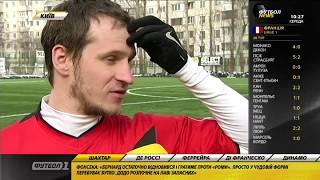 Александр Алиев: Еще рано говорить о тренерской карьере