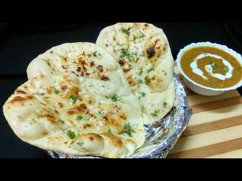 नऐ तरीके से तवे पर बनाए झटपट तंदूरी नान   How To Make Tandoori Naan On Tawa   Tawa Naan Recipe.