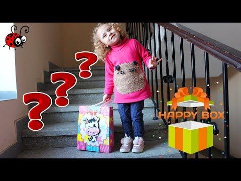 Surprize pe Scarile Blocului | Happy Box pentru Copii | Ridicam scarile si Strangem Surprizele
