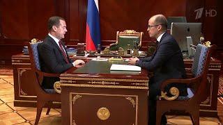Премьер-министр РФ провел встречу с главой Удмуртии Александром Бречаловым.