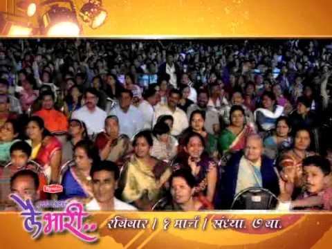 Marathi Cinema Lai Bhari on Sunday 1st March 2015 @ 7 PM