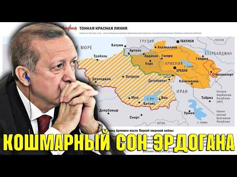 США и Армянский вопрос: На пути к Севру, ждать осталось недолго