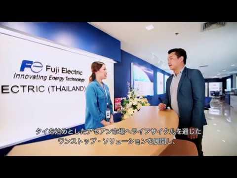 FUJI ELECTRIC Corporate Video