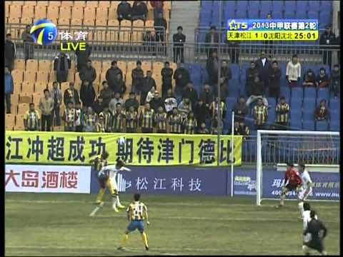 [201303.24]League One(2)Tianjin Songjiang vs Shenyang Shenbei 1st white No.14