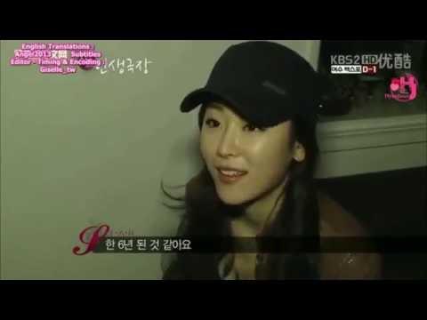 Seo Hyunjin & Goo Hyesun Friendship