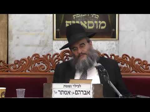 שידור חי בית הכנסת מוסיוף יום חמישי 11.7.19