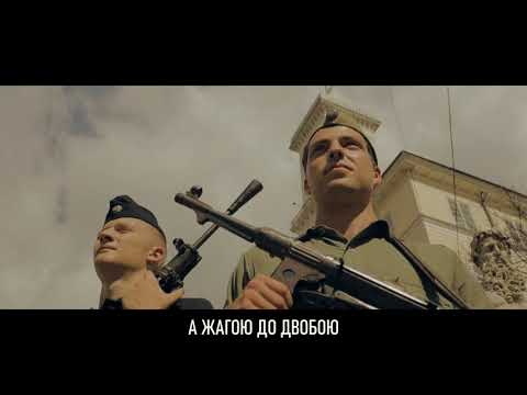 Oleksandr Frazé-Frazénko: Vova Zi Lvova - Sumuvav (Official Music Video)