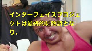 【衝撃】坂本一生の現在の姿vvv転職11回の衝撃の人生とは!? 坂本一生 検索動画 28