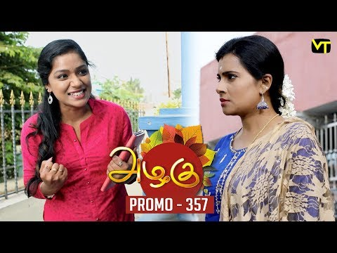 Azhagu Promo 23-01-2019 Sun Tv Serial  Online