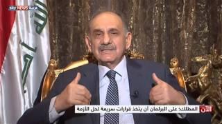 حوار مع نائب رئيس الوزراء العراقي سعد المطلك