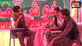 Fare well Party 2018.Funy saraiki Interview Girl And Boy