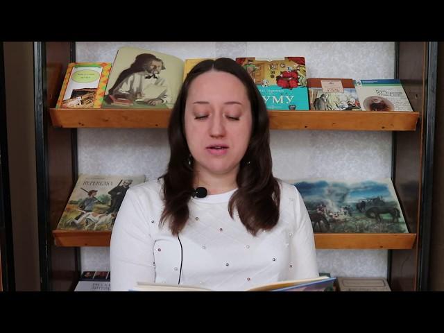 Изображение предпросмотра прочтения – ЕленаКуликова читает произведение «Стихотворение в прозе. Довольный человек» И.С.Тургенева