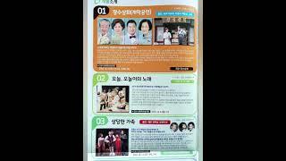 김천 국제 가족연극제(…