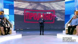 Земельная реформа Украины. Время покажет. Фрагмент выпуска от 14.11.2019