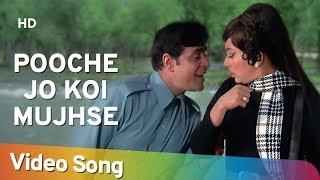 Pooche Jo Koi Mujhse (HD) | Aap Aye Bahaar Ayee Songs | Rajendra Kumar | Sadhana | Old Song
