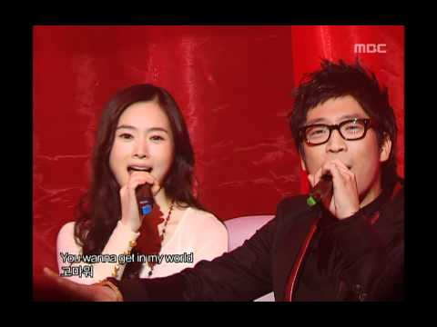 MC Mong - Letter To You Part2(feat.May Bee), 엠씨몽 - 너에게 쓰는 편지 Part2(feat.메이
