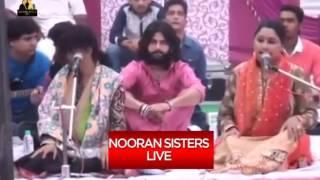 NOORAN SISTERS :- PATAKA GUDDI  | LIVE PERFORMANCE 2016 | OFFICIAL FULL VIDEO HD