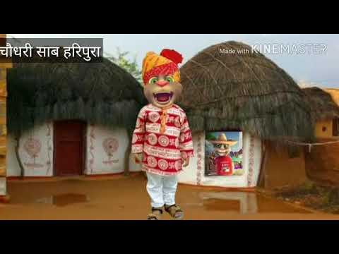 Billu Ki Commedi | New Marwadi Song Tu Comedi|