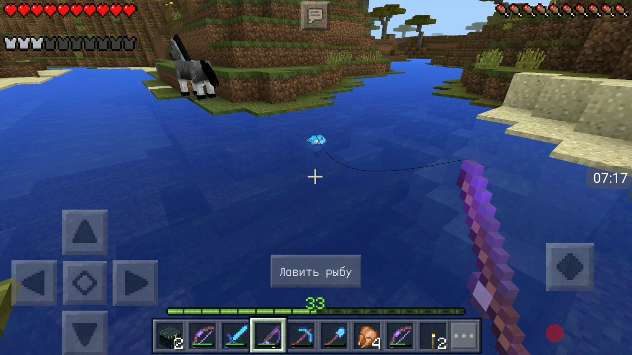 Как ловить рыбу в майнкрафте на андроиде