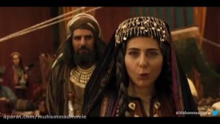 Muhammad the messenger of god _ trailer_parts of the movie (3)