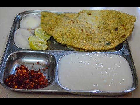 Aloo Paratha Recipe | आलु पराठा | MAHARASHTRIAN RECIPES | MARATHI RECIPES