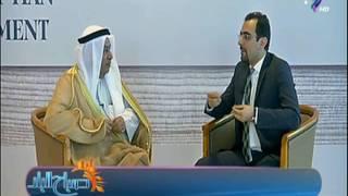 سفير الكويت بالقاهرة: لمصر موقع خاص في نفوسنا وعلاقاتنا تاريخية