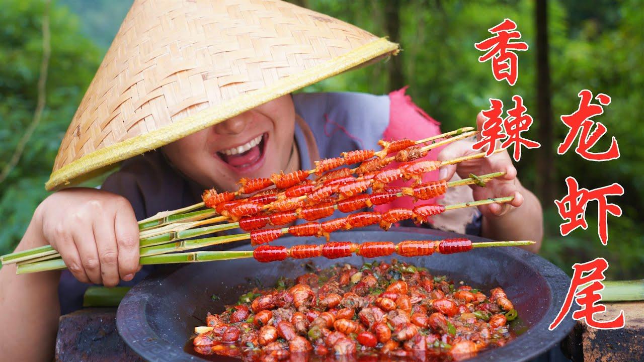 【Shyo video】山药秘制4斤龙虾尾,一虾两吃,香辣过瘾,一口一个根本停不下来!