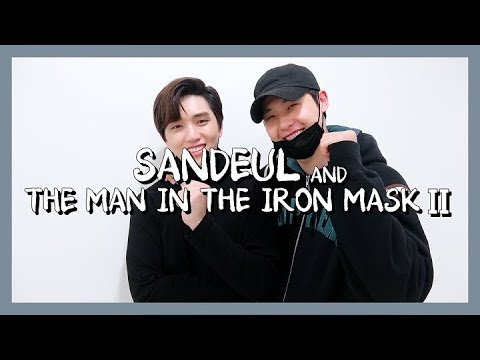 [BABA Special Clip] SANDEUL AND THE MAN IN THE IRON MASK�U
