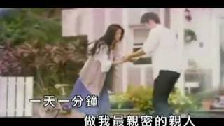 Download Della Ding 丁噹 - Qin Ren 親人 MP3 song and Music Video
