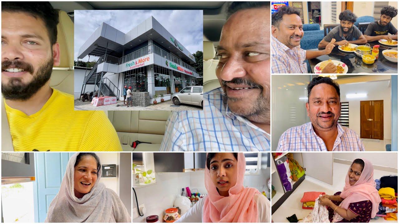 ങേഹ് സോനുത്ത എവിടെ 😳 | DAILY LIFE 😍 | Mashura | Basheer Bashi | Suhana