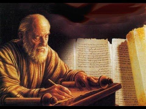Библия-1 иоанн 5 гл толкование