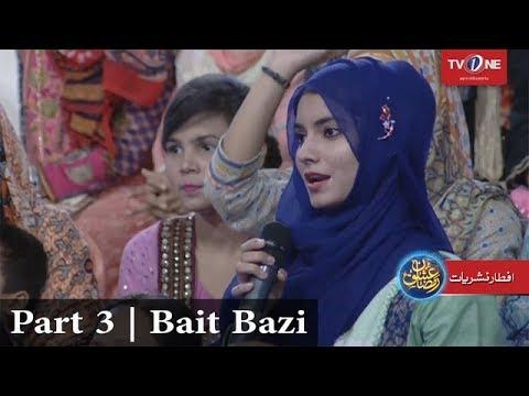 Ishq Ramazan | Bait Bazi | 28th Iftar | Part 3 | TV One | 2017