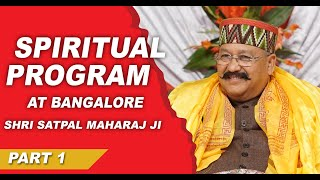 Discourse at Bangalore Spiritual Program - Part 1 By Shri Satpal Ji Maharaj