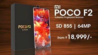 POCO F2 - Snapdragon 855, 64MP Camera Under 20K 🔥🔥🔥🔥🔥