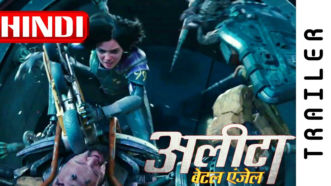Alita Battle Angel 2019 Official Hindi Trailer 1 Official Dubbed Trailers Youtube