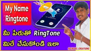 How To Create Ringtone With My Name in telugu 2121| My Name Ringtone Maker screenshot 3
