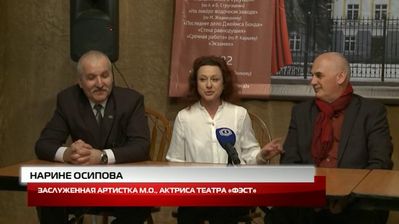 """Пресс-конференция к 40-летию Агитбригады """"ФЭСТ"""""""