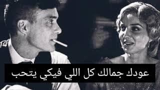 حالة واتس / من مهرجان.. بنت الجيران ، عمرو كمال
