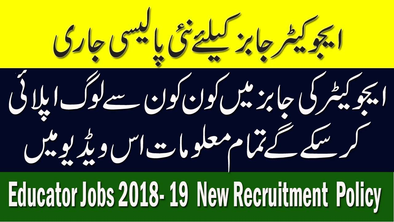 Educator Jobs 2018- 19 | New Recruitment Policy |