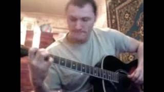 Юта Жили-были гитара