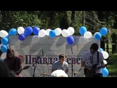 Видео картинки. День города Архангельска 2015