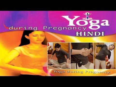 YOGA DURING PREGNENCY - Your Yoga Gym - Hindi
