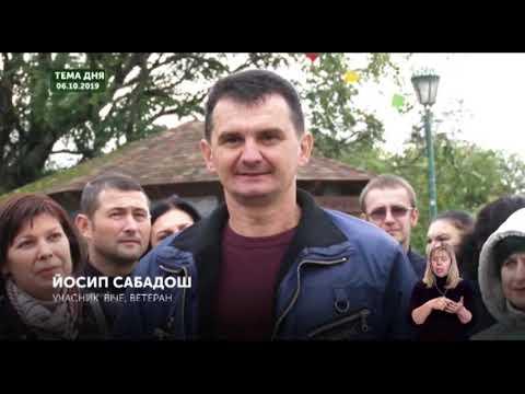 """Тема Дня: Віче """"Ні капітуляції"""" в Ужгороді ( 07. 10. 19)"""