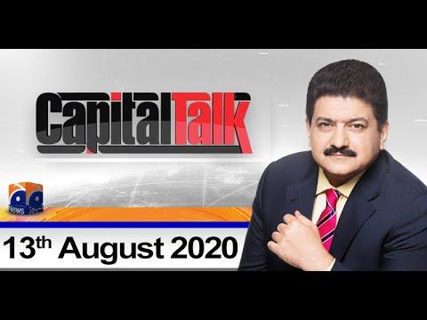 Capital Talk - Thursday 13th August 2020