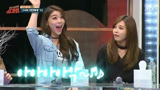 Ailee Acapella Compilation