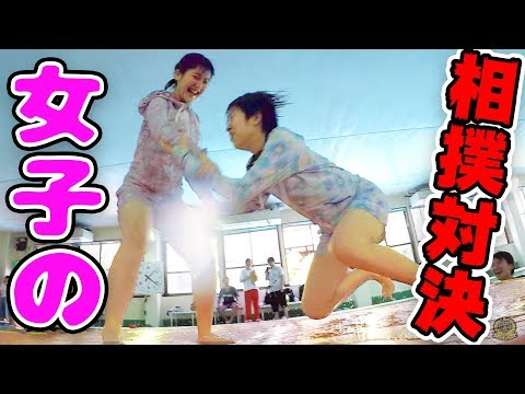 【対決】女子のガチ対決!水着で水上相撲やってみた!【ボンボン学園】