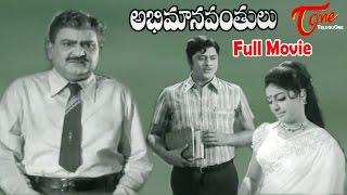 Abhimanavanthulu   Full Length Telugu Movie   SVR, Sarada, Krishnam Raju