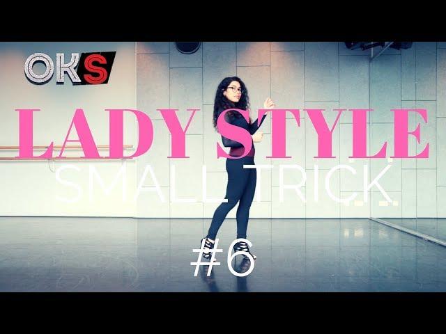 👠 Kizomba Lady Style ▪ Small Trick #6 by Juneline !