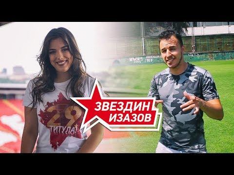 Zvezdin Izazov | DJOTAFREESTYLE